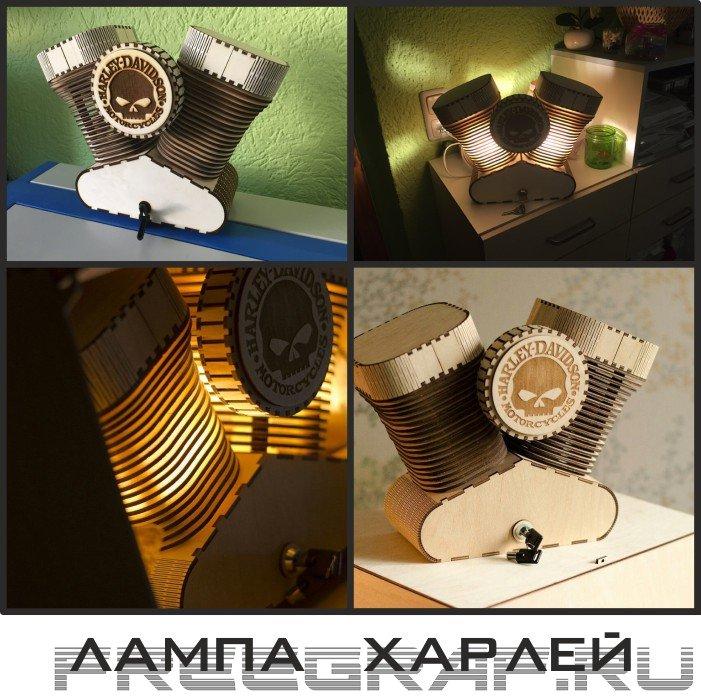 Купить настольную лампу в Москве, цена настольных ламп в
